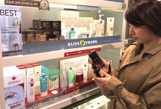 Wary of Chemical Substances, Cosmetics Shoppers Prioritize Quality Ingredients