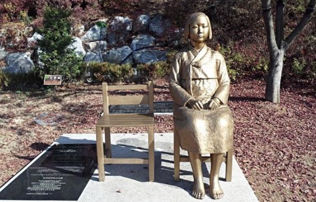 Japanese Diplomats Voice Opposition to Second Comfort Woman Statue in EU