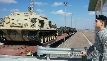 Pyeongtaek Citizens Play Down U.S. Army Withdrawal Rumors