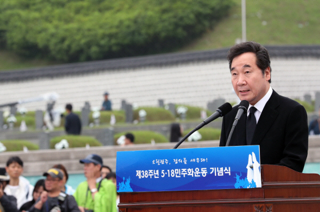 Prime Minister Lee Nak-yon delivers a speech commemorating the anniversary of the 1980 pro-democracy uprising in Gwangju during a ceremony at a national cemetery on May 18, 2018. (image: Yonhap)