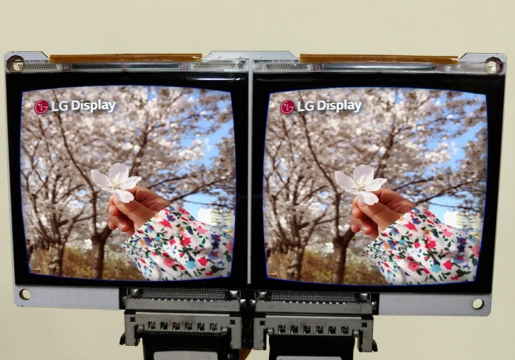 LG Display Develops Solution to Reduce VR Sickness