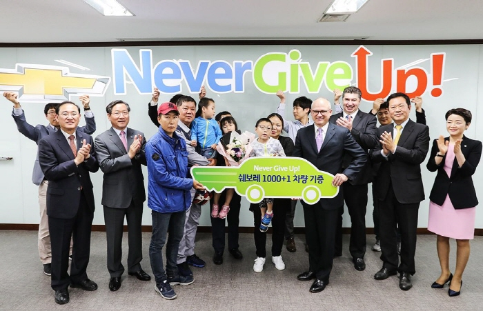 A Chevrolet Spark, the first vehicle donated, went to Yun Deok-hui and her family from Incheon after her case was reviewed by both GM and the Child Fund. (image: GM Korea)