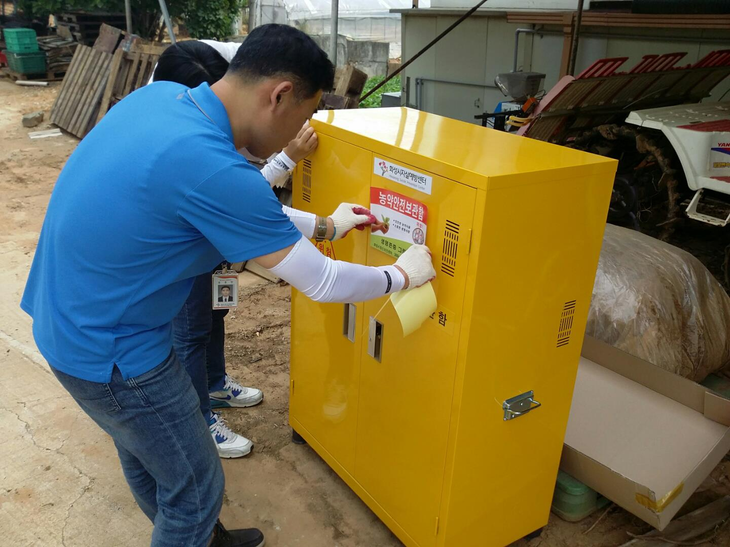 (image Hwaseong Community Health Center) & Pesticide Storage Cabinets Help Save Lives | Be Korea-savvy