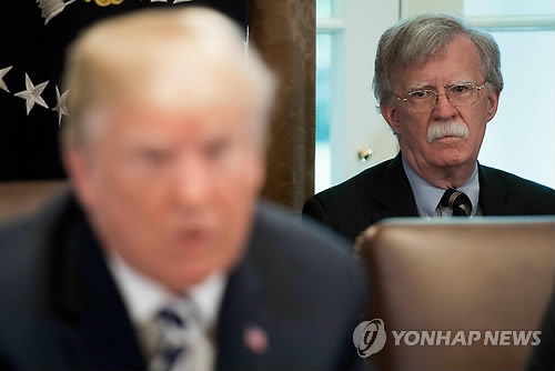 U.S. National Security Adviser John Bolton. (image: Yonhap)