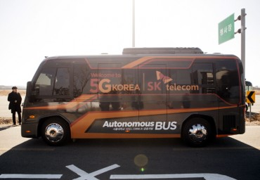 SK Telecom to Develop Autonomous Public Transportation System