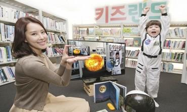 S. Korean Mobile Carriers Speeding Up Release of Children's Content