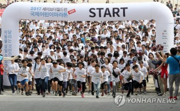 Run to Help Children in Disadvantaged Nations