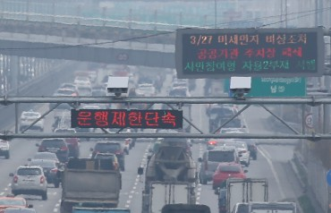 Seoul Bans Diesel Cars to Combat Fine Dust