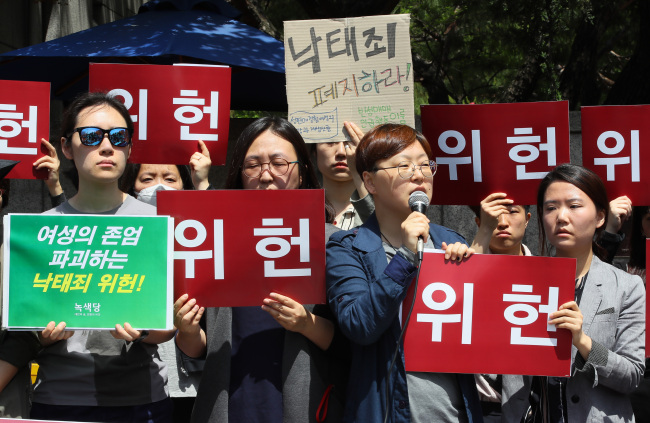 The activist groups said that if the current law were to continue, only women would be held responsible for unwanted pregnancies. (image: Yonhap)