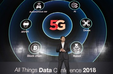 Mobile Carriers to Adopt Usage-based Fees for 5G: Report