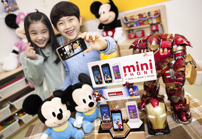 SK Telecom's COOKIZ mini phone for children. (image: SK Telecom)