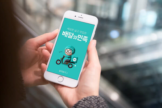 "Woowa Brothers is a startup that runs a popular food delivery mobile application ""Baedal Minjok"". (image: Woowa Brothers)"