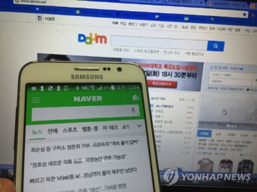 Daum to Show AI-recommended Content on 1st Page
