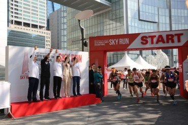 "Lotte Tower Hosts Vertical ""Sky Run"" Marathon"