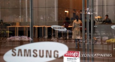 Samsung Offers Employees Flexible Scheduling