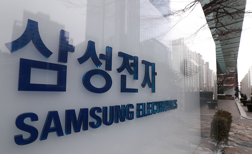 The flexible work hour-initiative will allow Samsung workers to choose time slots of their choice. Within a 40-hour work week timeframe, this will make it possible for employees to work when they please. (Image courtesy of Samsung Electronics)