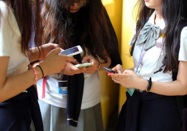 New App Combats Smartphone Addiction Among Youth