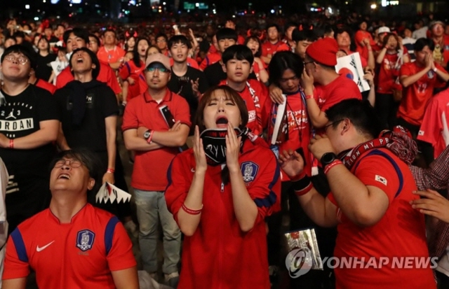 South Korea fell to Sweden 1-0 in their World Cup Group F showdown on Monday. (image: Yonhap)