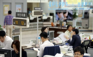 Banks Post 20 Trillion Won in Interest Income, but Corporate Growth Slows