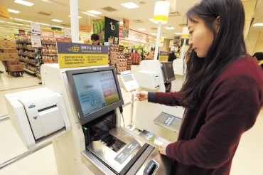 More Hypermarkets Adopt Cashierless Checkout Counters in S. Korea