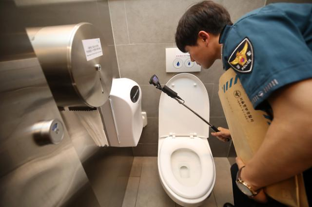 Gov't to Crack Down on Hidden Cameras in Public Restrooms
