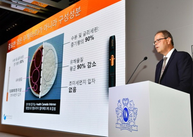Manuel Peitsch, Philip Morris International Inc.'s chief scientific officer, speaks during a press conference in Seoul on June 18, 2018. (image: Philip Morris)