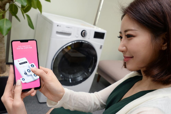 LG Electronics Offers Chatbot Service for Customers