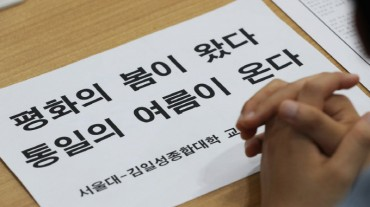 S. Korean University Students Push for Exchanges with North