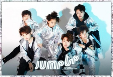 JYP Teams Up with China's Top Music Streaming Company to Launch Boy Group