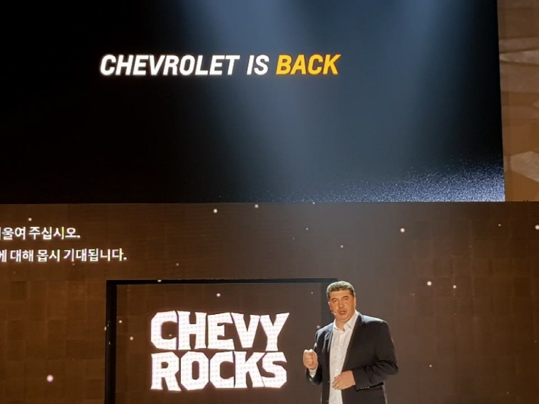GM Korea President and CEO Kaher Kazem delivers a briefing on the company's plan to introduce Chevrolet SUV models in South Korea during a press event in Busan on June 6, 2018. (image: Yonhap)