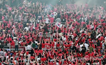 Seoul and Other Major Cities Plan Street Cheering for S. Korean Matches