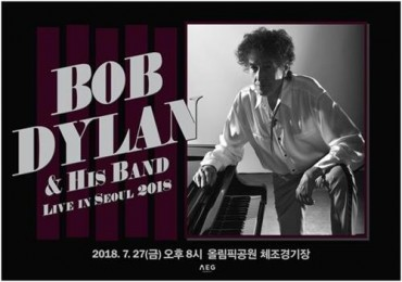 Bob Dylan to Throw Concert in Seoul Next Month