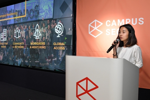 Cho Yoon-min, manager of Campus Seoul, the first Asian campus set up by Google, talking to reporters on June 20, 2018. (Image: Google)