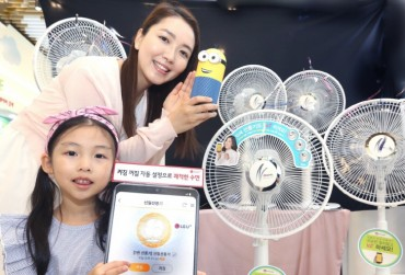 LG Uplus Partners with Shinil to Produce IoT-powered Fans