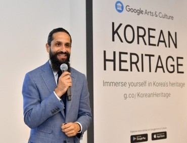 Google Offers Virtual Tour of S. Korean Cultural Assets