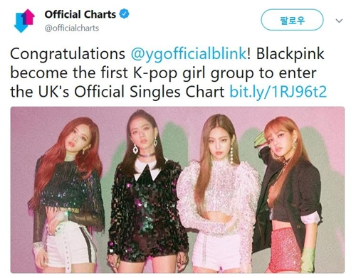 A captured image of the U.K. Official Singles Chart's SNS account. (image: YG Entertainment)