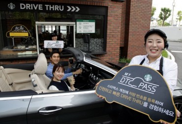Starbucks Launches New Auto-payment System