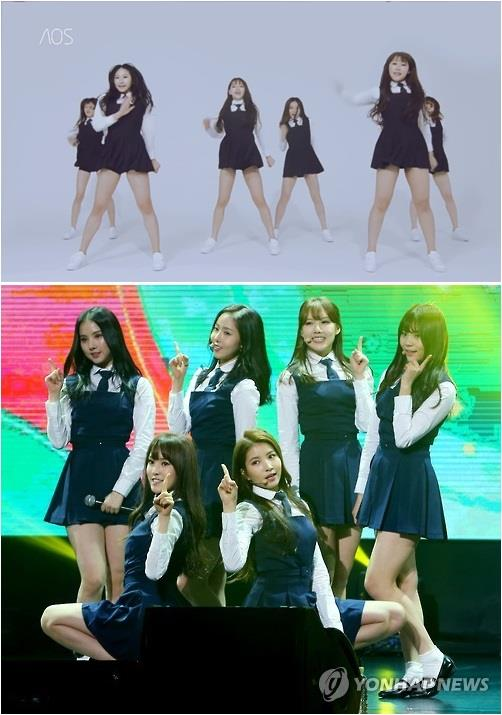 China's girl band AOS (above) and Korea's GFriend (below). (image: Yonhap)