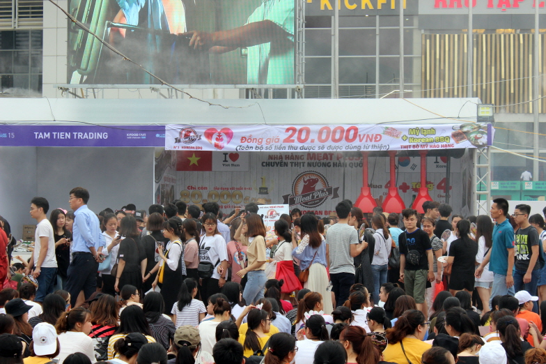 K-food Festival a Hit in Vietnam