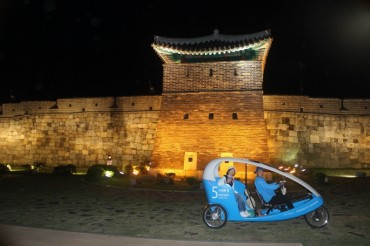 Night Bike Tours Offer Unique Look at Suwon's Hwaseong Fortress