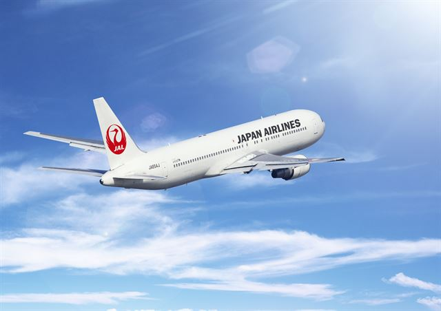 Japan Airlines Vows Not to Use Controversial Image on Inflight Meal Covers