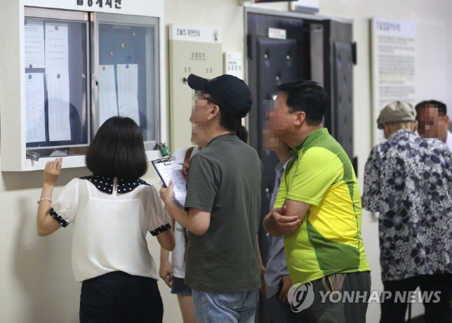 Since the global economic crisis in 2007, Gzone says that the number of public auction cases filed in court surpassed 100,000 cases each year. (image: Yonhap)