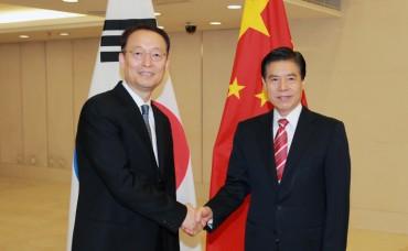 Seoul Asks Beijing for Fair Investigation into Korean Chipmakers