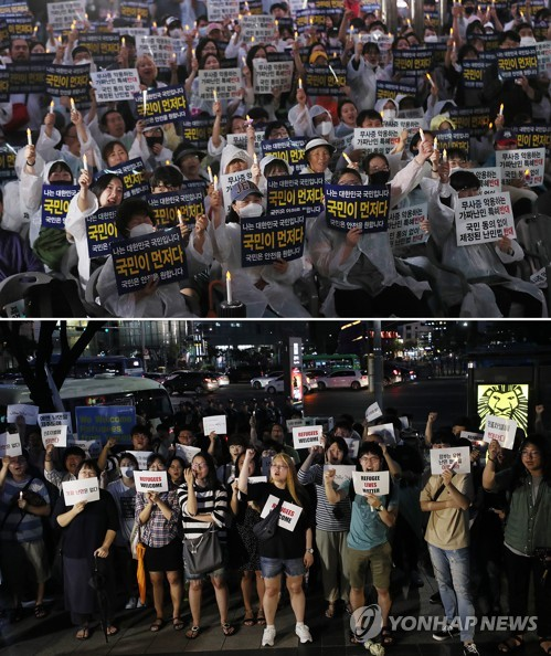 The combined photo shows two rallies held by groups of protesters and supporters of refugees arriving in South Korea, in Seoul on June 30, 2018. (Image courtesy of Yonhap)