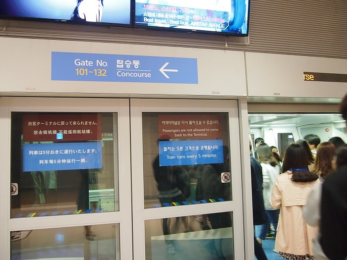 No More Special Treatment for Chaebol at Airports
