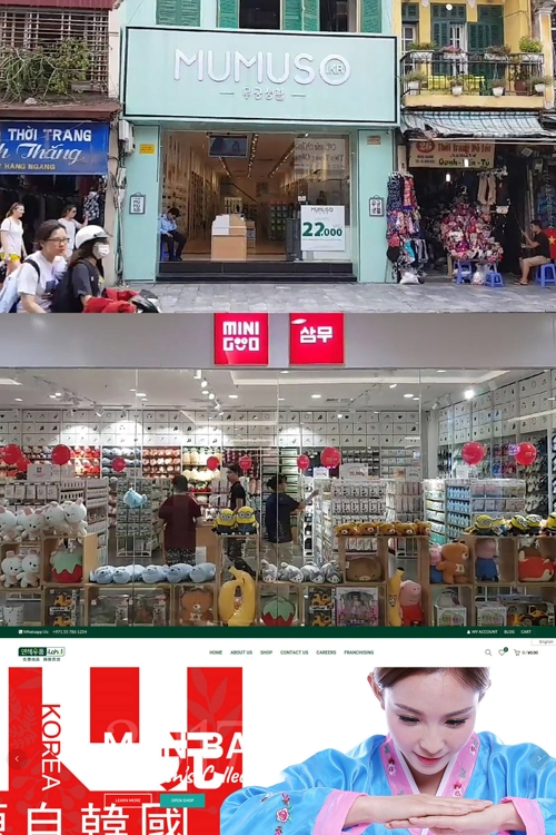 "MUMUSO, ilahui and Mini Good are among the prosperous brands mimicking so-called ""K-brands"", and an estimated 70 such shops are in operation domestically, according to an analysis conducted by KOTRA's Vietnam office which monitors local market trends on a regular basis."