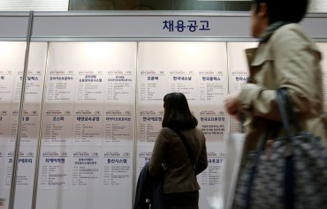 S. Korea's Jobless Rate Rises in May, Job Creation Lowest in Over 8 yrs