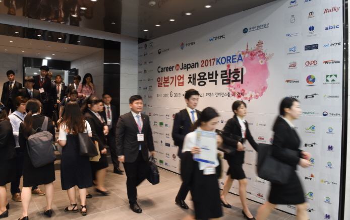 A job fair in Seoul crowded by people seeking to study or land a job in Japan. (image: Korea International Trade Association)