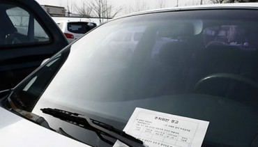 Parking Tickets Go High-tech