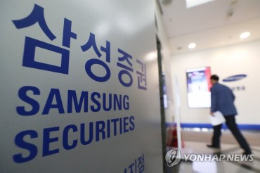 Samsung Securities to Pay Huge Price for Its Fat-finger Error